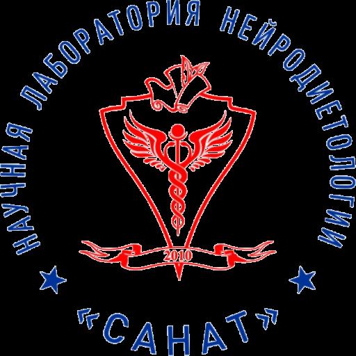 Клиника нейрореабилитации «САНАТ»